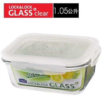 樂扣樂扣玻璃保鮮盒長方型1.05L/綠色(LLG446G)-任