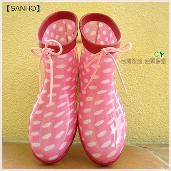 【Sanho雨鞋】復古點點短雨靴/粉紅色-網