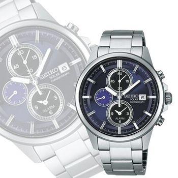 SEIKO太陽能鬧鈴兩地時間腕錶-深紫V172-0AA0N