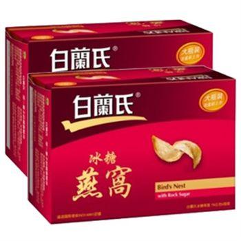 Brands白蘭氏 冰糖燕窩(兩組共12入)
