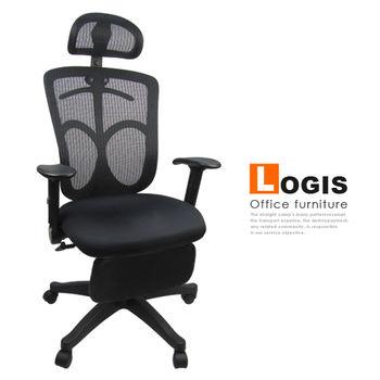 【LOGIS】紳君坐臥兩用置腳台/辦公椅/電腦椅
