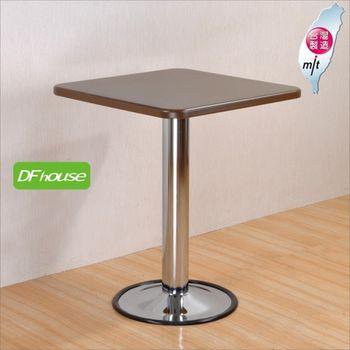 《DFhouse》60cm方桌小圓腳 洽談桌 餐桌(二色)