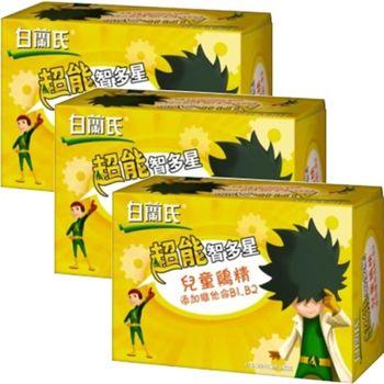 Brands白蘭氏 兒童雞精-原味(3盒共18瓶)