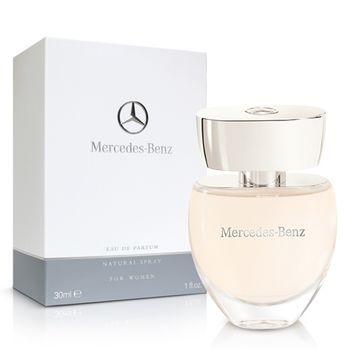 Mercedes Benz 賓士女性淡香精(30ml)送針管&紙袋