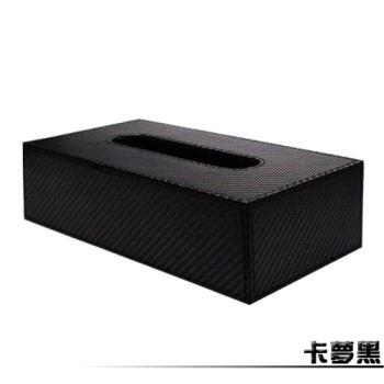 【安伯特】典藏 磁吸式面紙盒(卡夢黑)ABT423-集