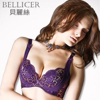 【貝麗絲】精緻蕾絲集中托高機能型內衣(紫金_BCD)