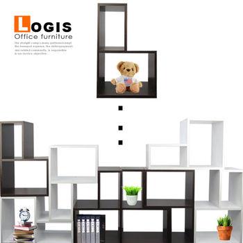 【LOGIS】方塊拼圖組合櫃/置物架/書架(2入)