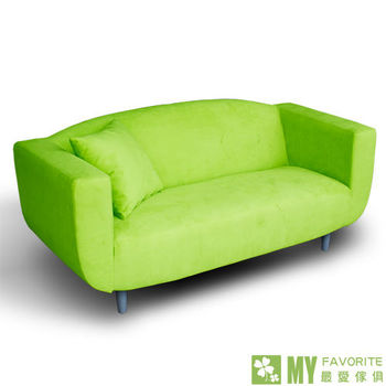 【最愛傢俱】可樂 休閒款雙人沙發(蘋果綠)