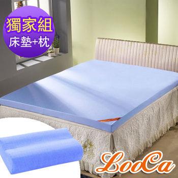 《買就送》LooCa 美國Microban抗菌6cm記憶床墊-單人3尺
