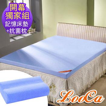 《買就送》LooCa 美國Microban抗菌6cm記憶床墊-加大6尺