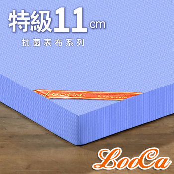 《買就送》LooCa 美國Microban抗菌11cm記憶床墊-加大6尺