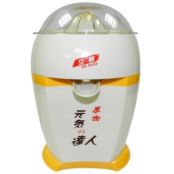 元氣達人電動榨汁機(台灣製)