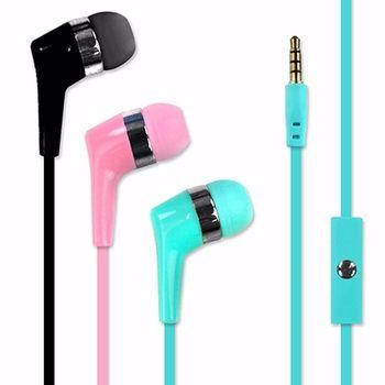 M12 智慧型手機專用 耳塞式耳機麥克風(扁線線控)