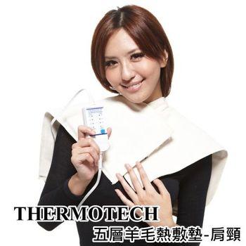 東森嚴選-THERMOTECH五層羊毛熱敷墊-肩頸集