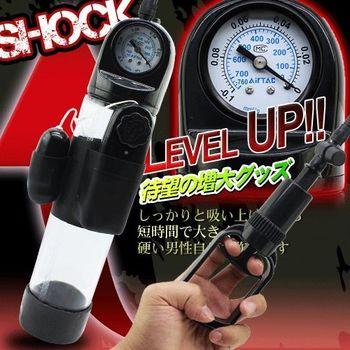 雄偉之男 壓力錶強力雞筒真空震動運動器