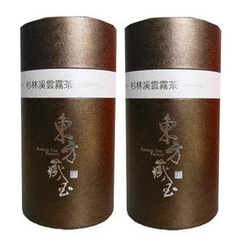 東方藏玉-杉林溪雲霧茶3瓶(150g/瓶)