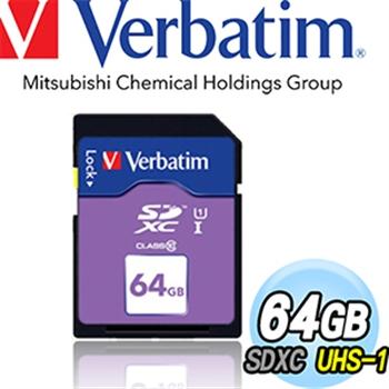 Verbatim UHS-1 64GB SDXC C10 記憶卡
