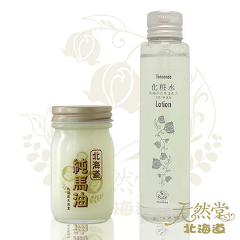 北海道‧天然堂純馬油70g+馬油EX.化妝水150ml雙入特惠組
