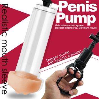 PENIS PUMP 雙功能自慰吸引式真空運動器