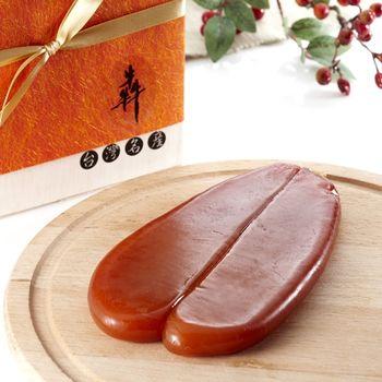 【犇 鐵板燒】頂級烏魚子(4兩×2片)精緻禮盒組