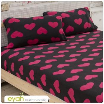 【eyah】珍愛甜心-黑珍珠搖粒絨單人床包枕套二件組