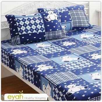 【eyah】格紋熊-藍珍珠搖粒絨雙人床包枕套三件組