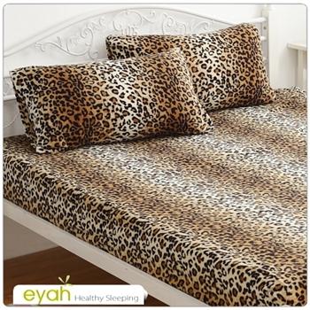 【eyah】豹紋風情珍珠搖粒絨雙人床包枕套三件組