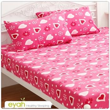 【eyah】怦然心動珍珠搖粒絨雙人床包枕套三件組
