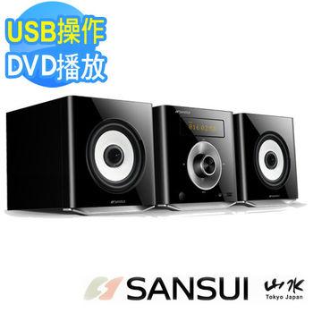 福利品-山水 數位式DVD/DivX/USB音響組MS-615