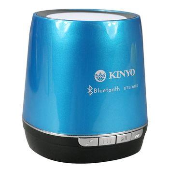 KINYO藍色小砲筒充電讀卡式藍牙無線隨身聽喇叭(BTS682)