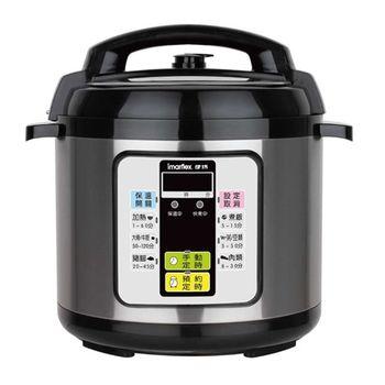 伊瑪 6L微電腦節能快鍋IEC-510