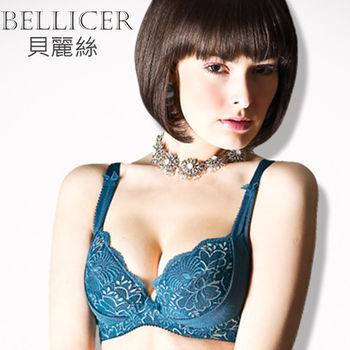 【貝麗絲】精緻蕾絲集中托高機能型內衣(時尚藍_BCD)