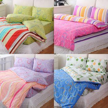 【AmoreCasa】 加大四件式精梳棉被套床包組 四款任選