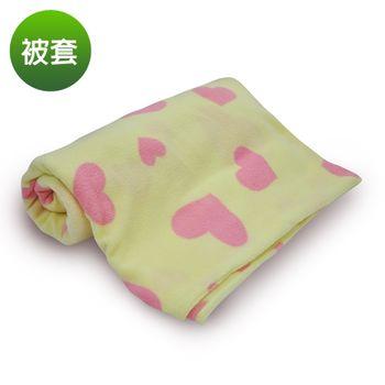 【英國Abelia】《摩登甜心-黃》雙人防蹣抗菌兩用珍珠絨毛毯被套