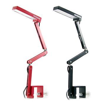 COCOKASA 小折(三臂)防眩護眼LED夾燈