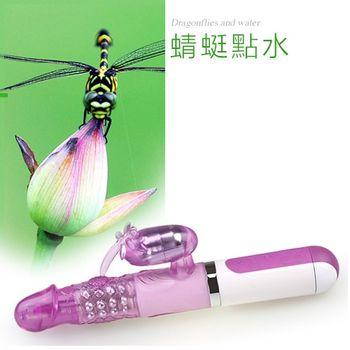 花語傾城-系列10x10段變頻防水轉珠按摩棒(蜻蜓點水)