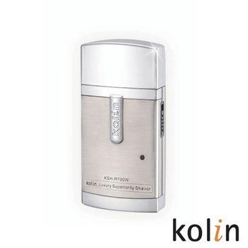 【kolin歌林】晶鑽刮鬍刀 KSH-R700W