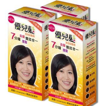 優兒髮泡泡染髮劑三盒組(咖啡金)