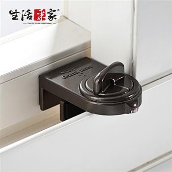 【生活采家】GUARD落地型鋁門窗鎖_大安全鈕(棕)#34006