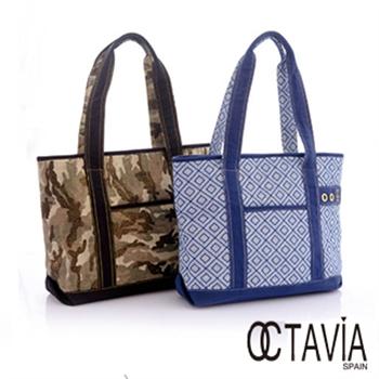 Octavia Oc easy系列 - 輕哲學棉彩肩背包