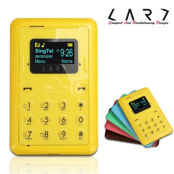 新加坡 CARD Phone New CM1 強襲藍牙撥號名片機 (芒果黃)