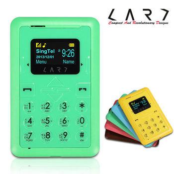 新加坡 CARD Phone New CM1 藍牙撥號名片機 (薄荷綠)