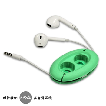 CARD MH2 高音質3.5mm耳塞式重低音耳機收納組(綠色)