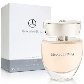 Mercedes Benz 賓士女性淡香精(90ml)送針管&紙袋