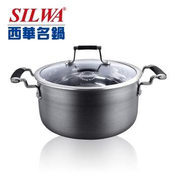 【西華】傳家寶複合湯鍋(20CM)
