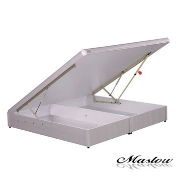 【Maslow】安全防護低甲醛雙人5尺掀床架(白色)