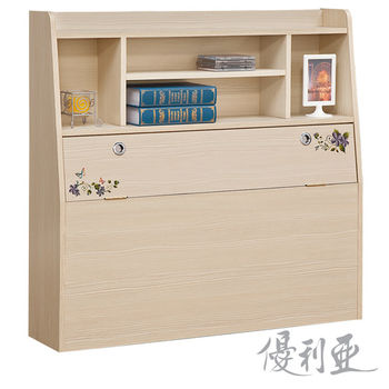 【優利亞】彩繪雲杉木色 單人3.5尺床頭箱