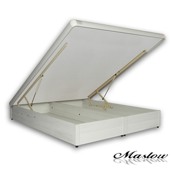 【Maslow】獨特立體浮雕低甲醛雙人5尺掀床架(6色)