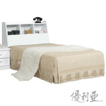 【優利亞】好漾純白單人3.5尺床頭箱