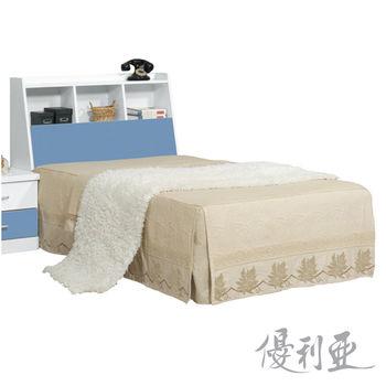 【優利亞】好漾沁藍單人3.5尺床頭箱